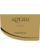 Alticelli Fiano Bianco IGT Salento